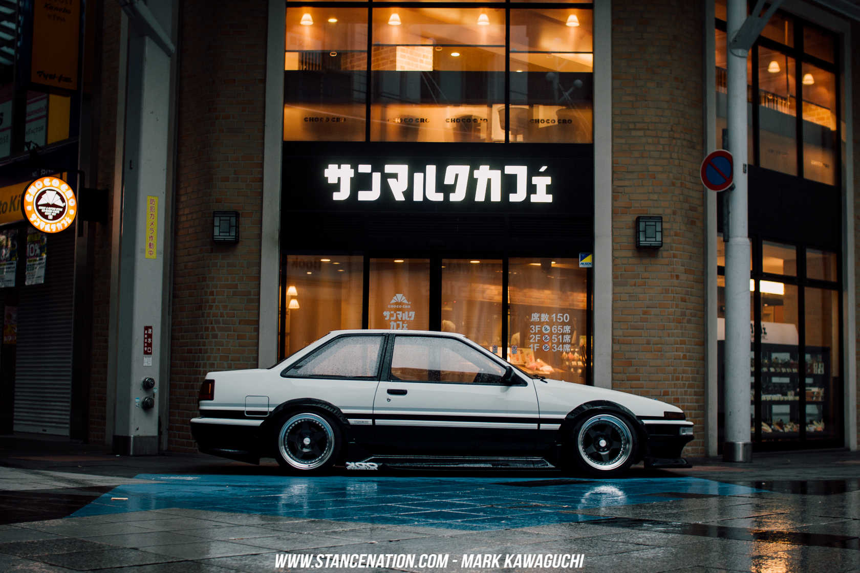 Old School Perfection Takanobu S Toyota Sprinter Trueno