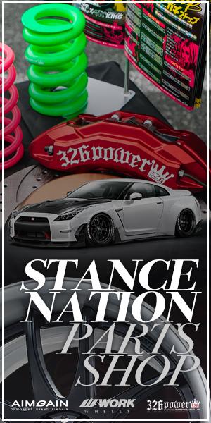 StanceNation Parts